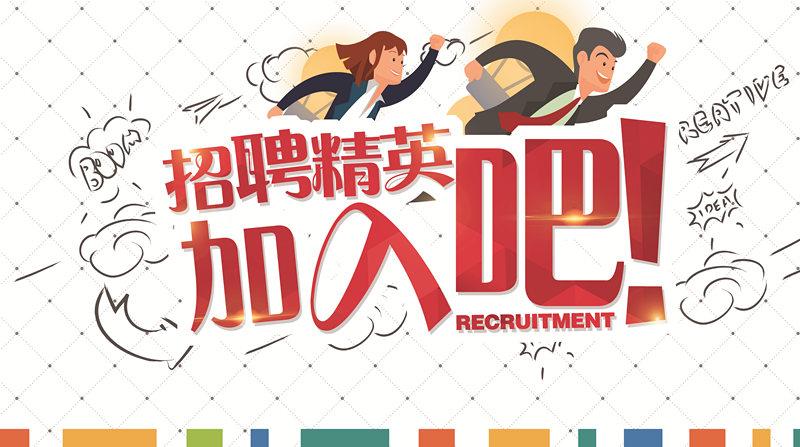 洛阳bet36软件怎么设置中文6_bet36信得过吗_bet36熊之舞游戏活动招聘啦:普奔装饰合伙人招募正式启动!