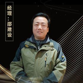 洛阳beplay体育苹果下载助手工长邵建设