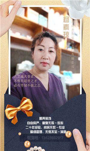 洛阳bet36软件怎么设置中文6_bet36信得过吗_bet36熊之舞游戏设计师杨素琼