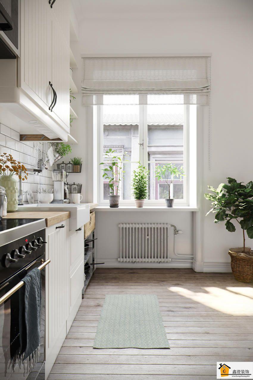北歐風格家裝案例