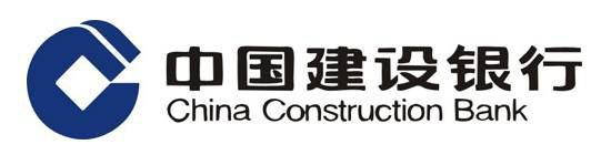 祝贺中国建设银行同达州鑫澄装饰公司达成战略合作伙伴关系一周年啦!