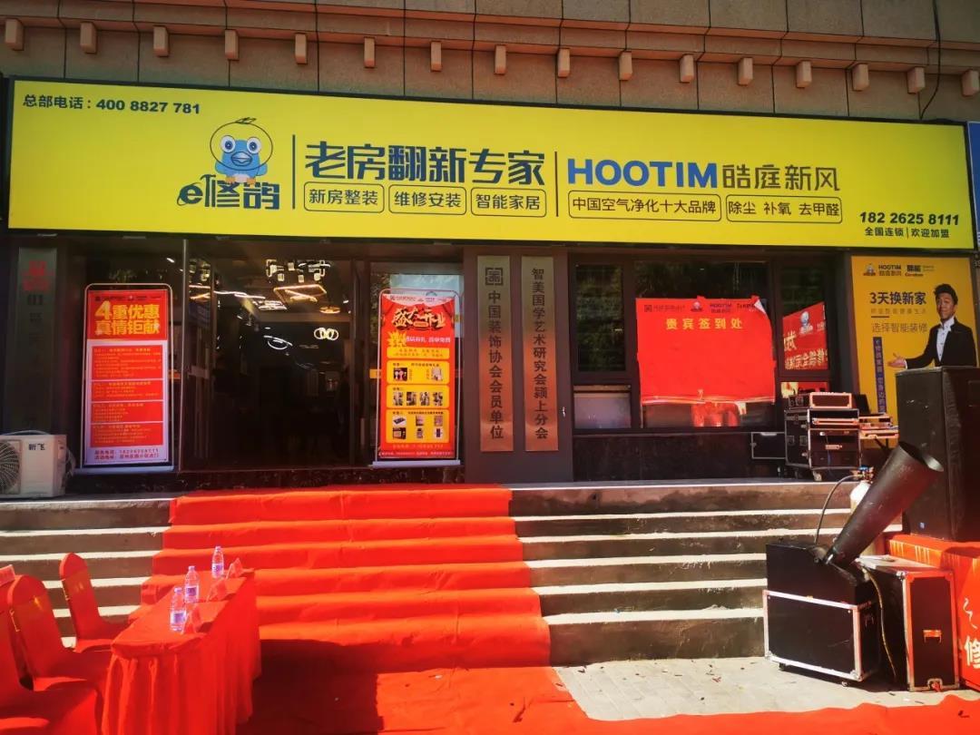 南区动态丨安徽省会议及颍上标准店开业,商学院代运营开展顺利