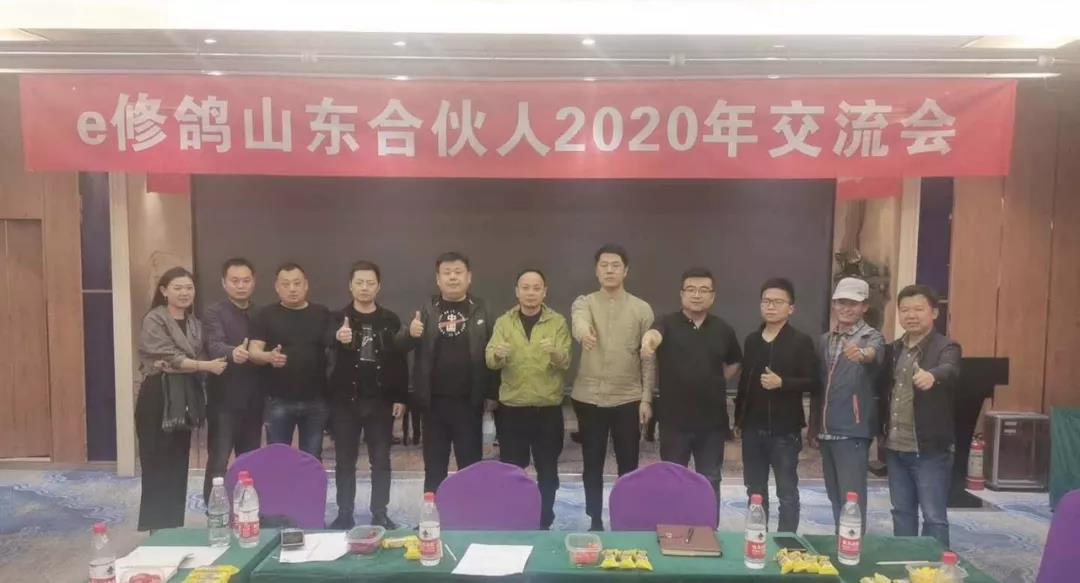 北区动态丨负责人约见陕西、山西、山东合伙人,明确2020作战目标