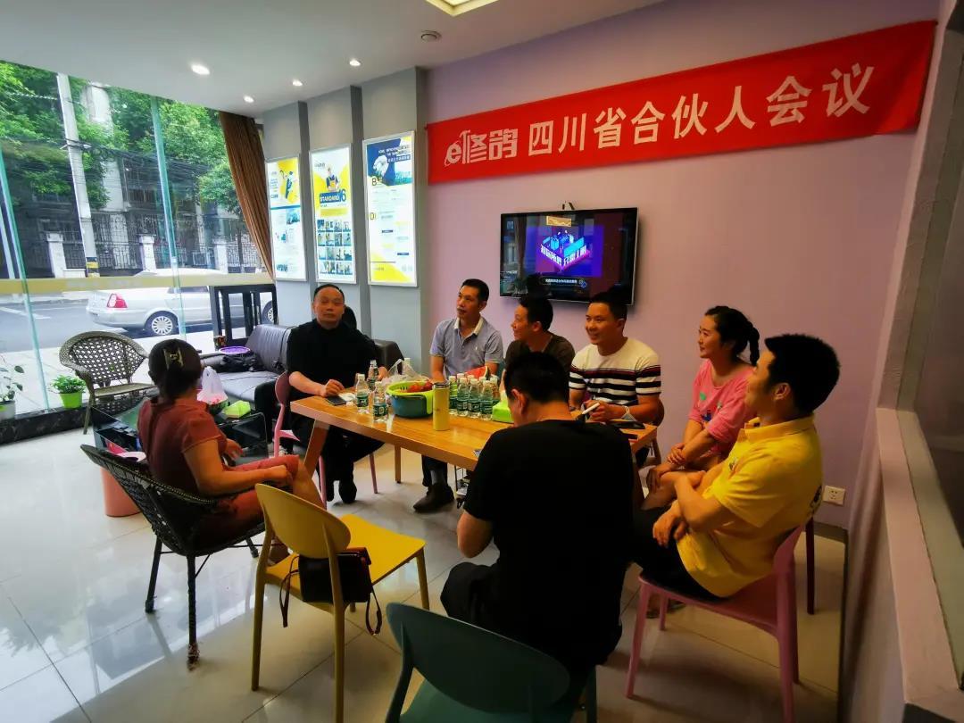 四川省合伙人会议顺利召开,如火如荼布局西南老房翻新市场!