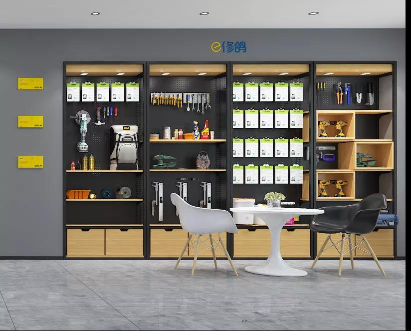 e修鸽老房翻新何以在短短时间内,成为社区五金店的转型首选?