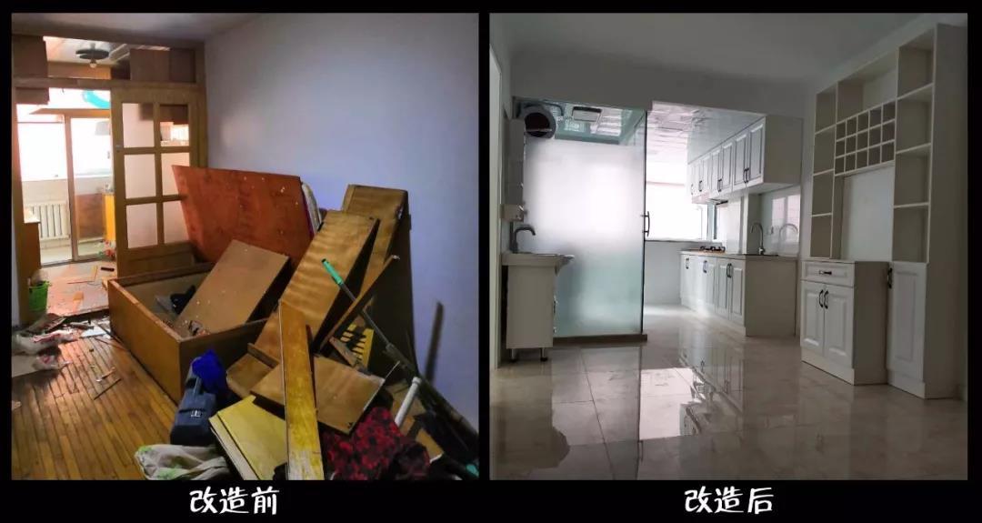 阳台/厨房改造