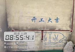 滨河湾C16#1-13-3