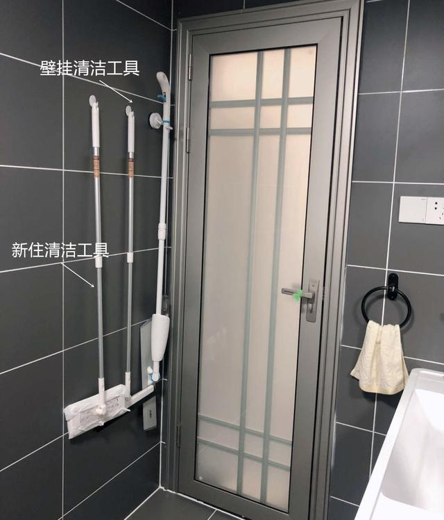 卫生间的24个小细节 每一个都很实用