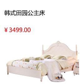 顾家家居欧式现代双人床