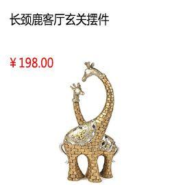 云南 昆明创意欧式 家居装饰树脂 金黄色 情侣长颈鹿 工艺品 客厅玄关摆件 创意结婚礼物
