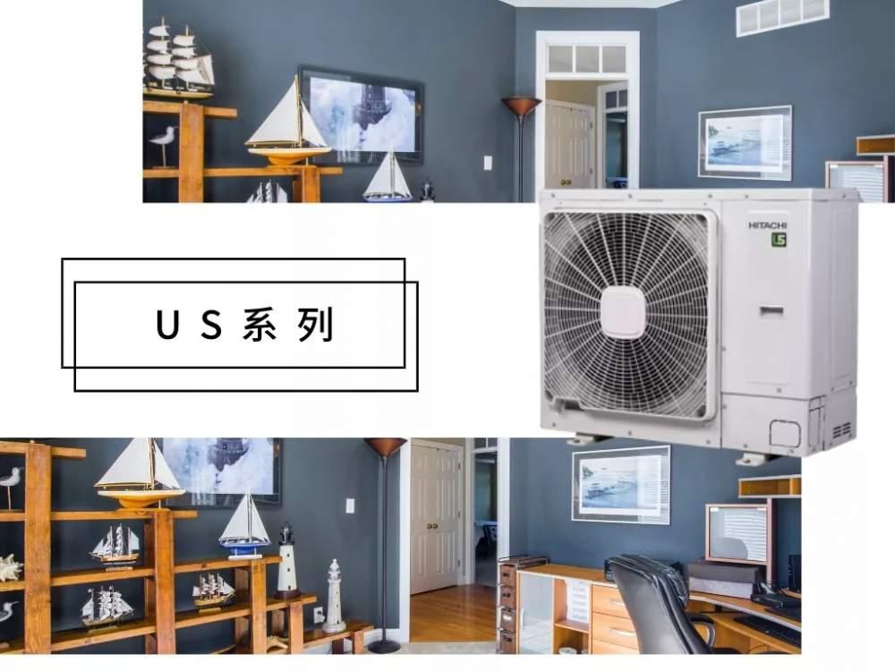 敲黑板!新房要裝修,你知道不同的房型如何選擇中央空調嗎