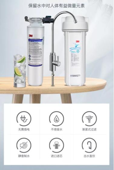 安美房丨选择3M净水器,可信赖的百年净水专家!