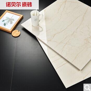 北京通州诺贝尔 诺贝尔瓷砖 客厅地板砖墙地防滑800*800瓷砖象牙金