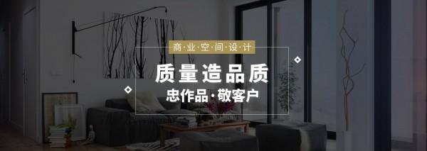 北京通州活动商业空间设计装修