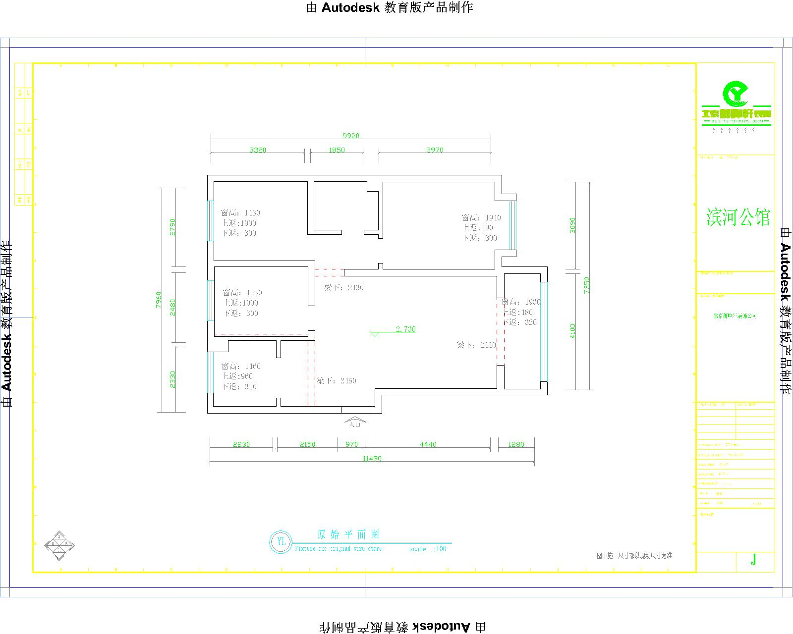 张家口装修案例滨河公馆-欧式风格