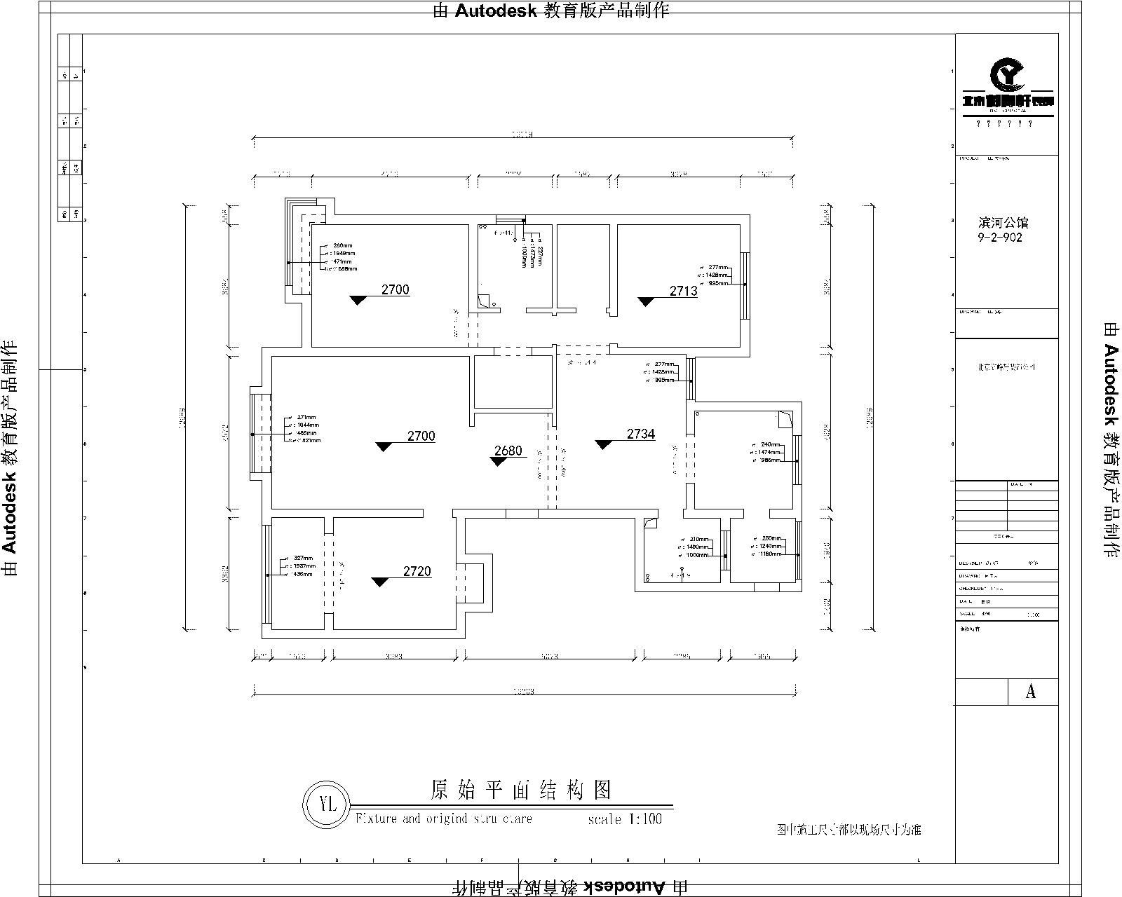 张家口装修案例滨河公馆-现代简约