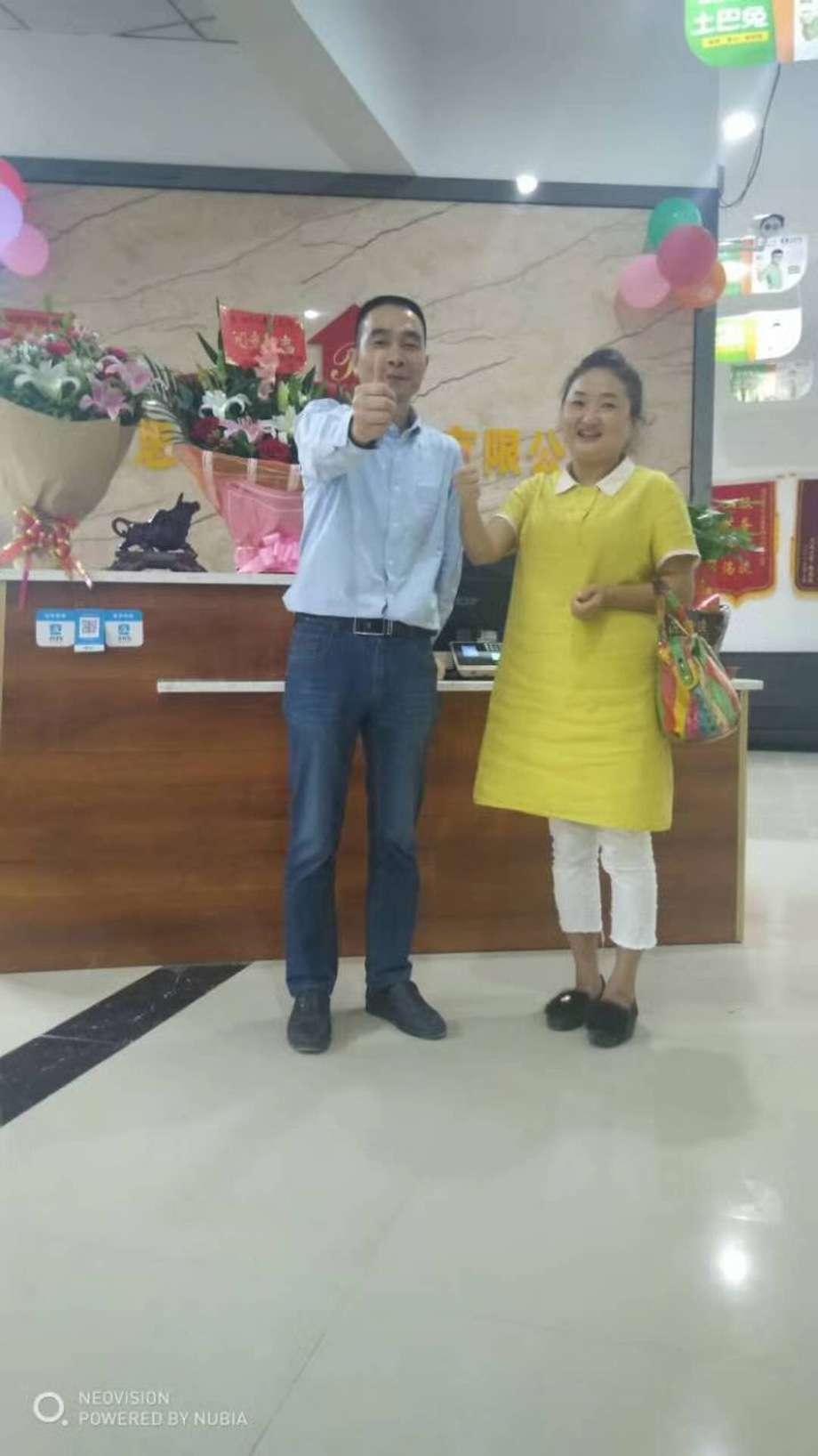 恭祝宏云江山国际张女士签单成功!