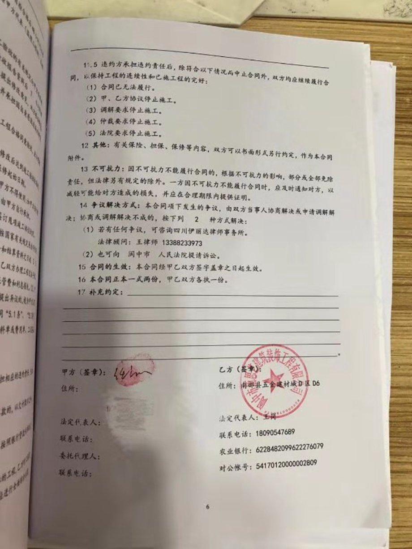 热烈恭祝鑫月港湾小区任先生成功签约佰思艺装饰
