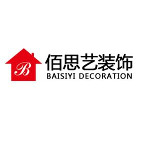 贝博ballbet体育ballbet贝博app登录设计师佰思艺装饰