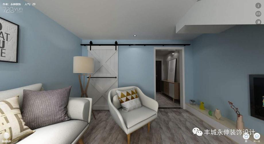 丰城装修案例林安公寓