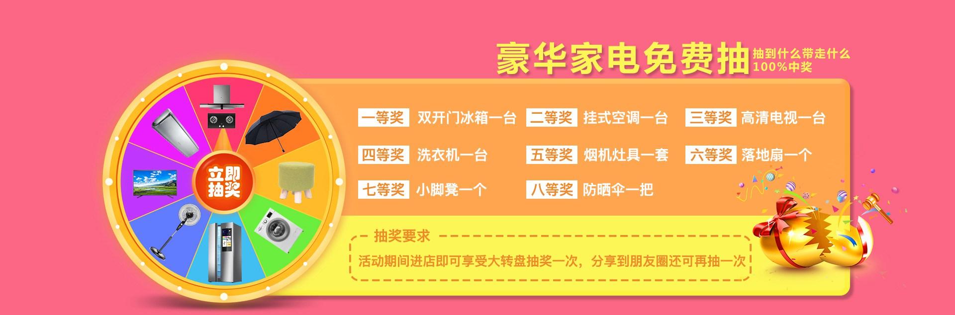 """浪漫七夕,定裝修筑愛巢,為愛保""""家""""護航!"""