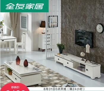 绵阳装修材料全友(QUANU)现代时尚客厅家具可伸缩储物电视柜+茶几组合  茶几+电视柜