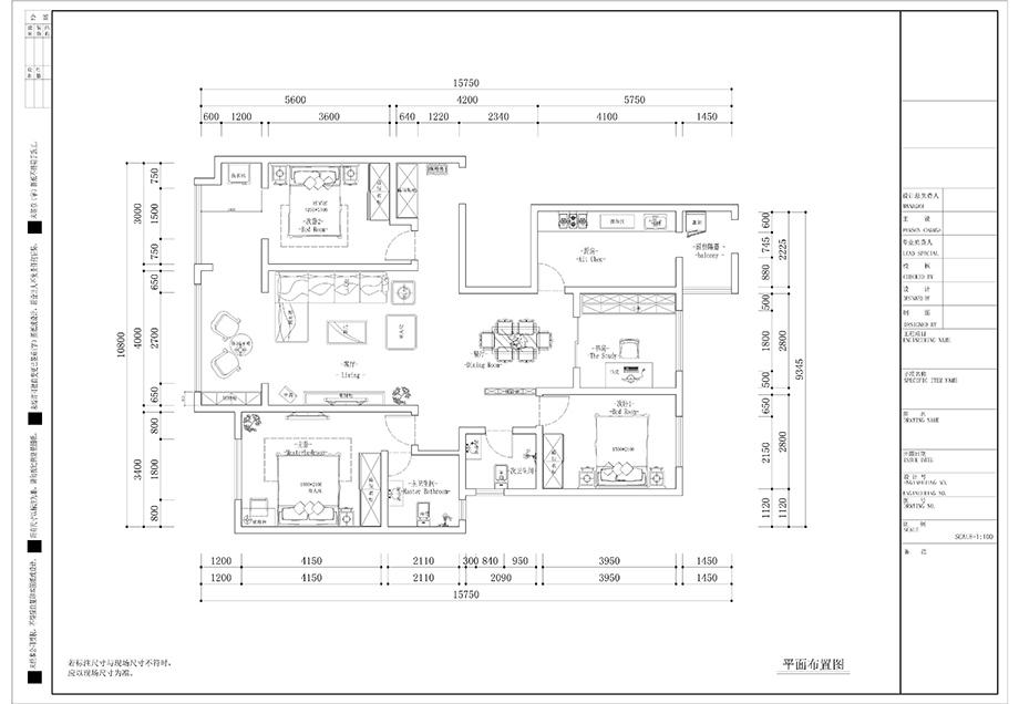 长安大学140㎡~设计主题: 东方雅韵