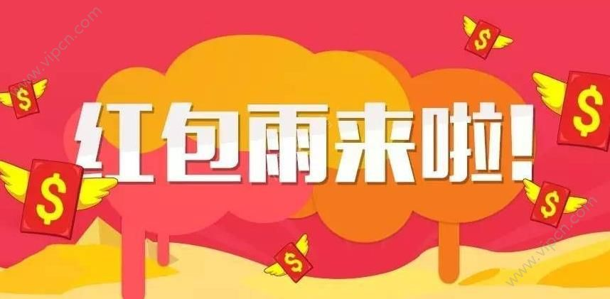 宸亿隆家居 与国同庆  70周年红包献礼