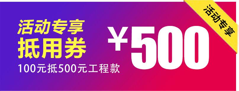 宸亿隆3.15致敬一线战役英雄