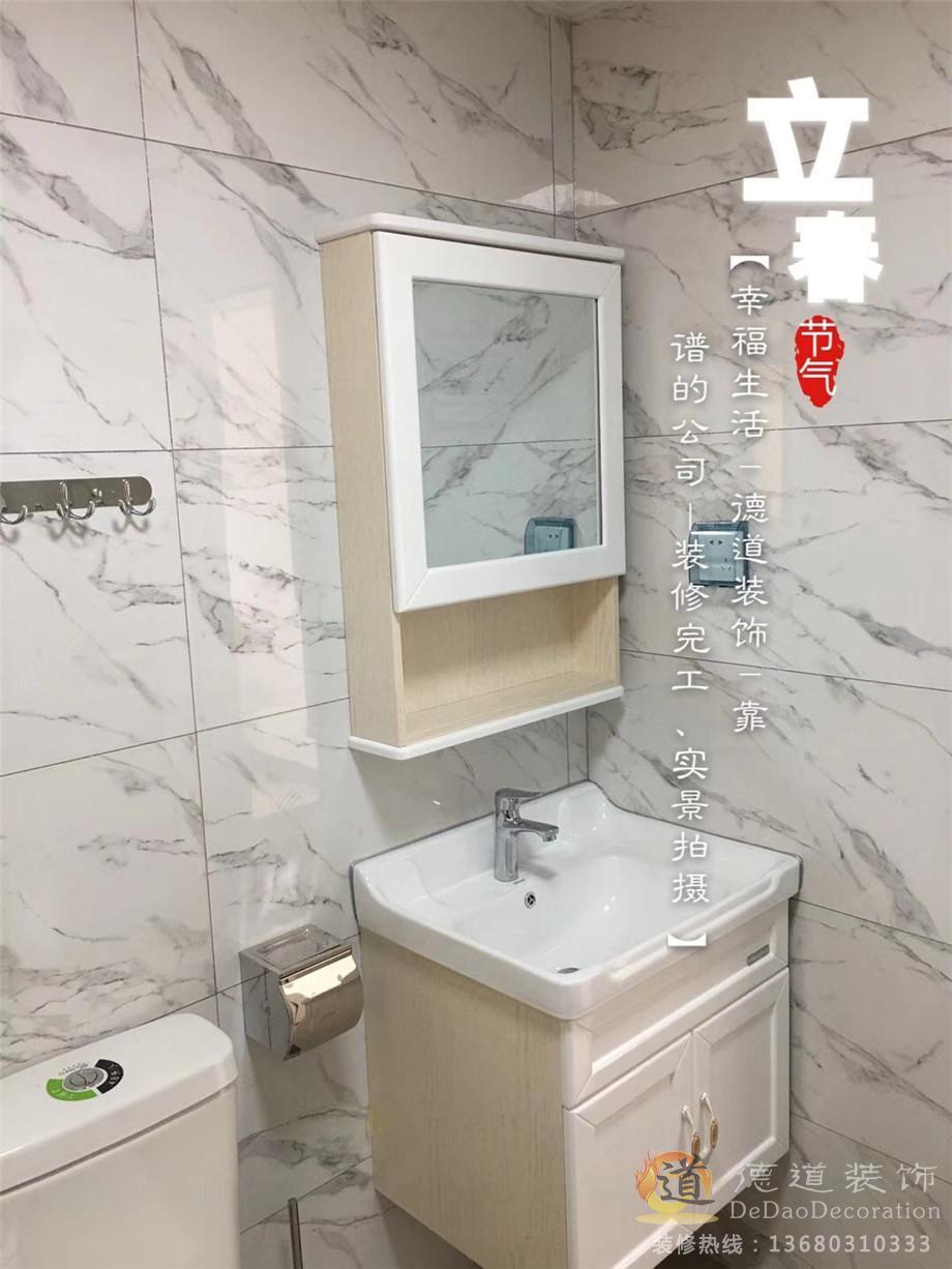 珠海装修案例珠光新城14-301