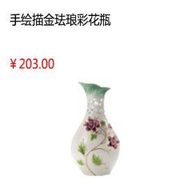 西安高档陶瓷花瓶景德镇手绘描金珐琅彩花瓶现代中式简约家居摆件