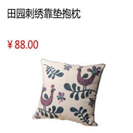 西安中国风 田园刺绣吉祥喜庆图案 居家沙发 靠垫时尚居家抱枕(含枕芯)