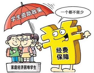 大唐一品装饰为你分享陕西省确保建档立卡贫困生100%就业