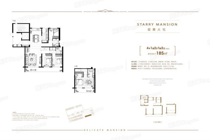 溫州裝修方案185奇數層|5室2廳3衛1廚