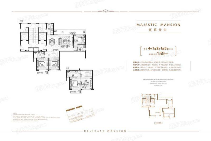 溫州裝修方案159北廳偶數層|5室2廳3衛1廚