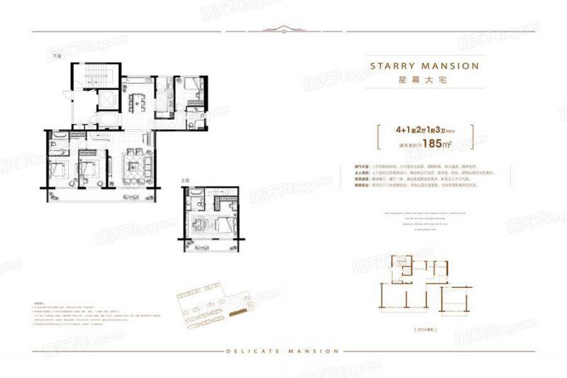 溫州裝修方案185偶數層|5室2廳3衛1廚