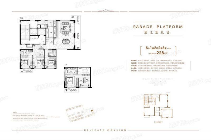 溫州裝修方案228奇數層|6室2廳3衛2廚