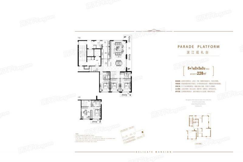 溫州裝修方案228偶數層|6室2廳3衛2廚