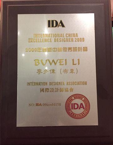 国际设计师协会