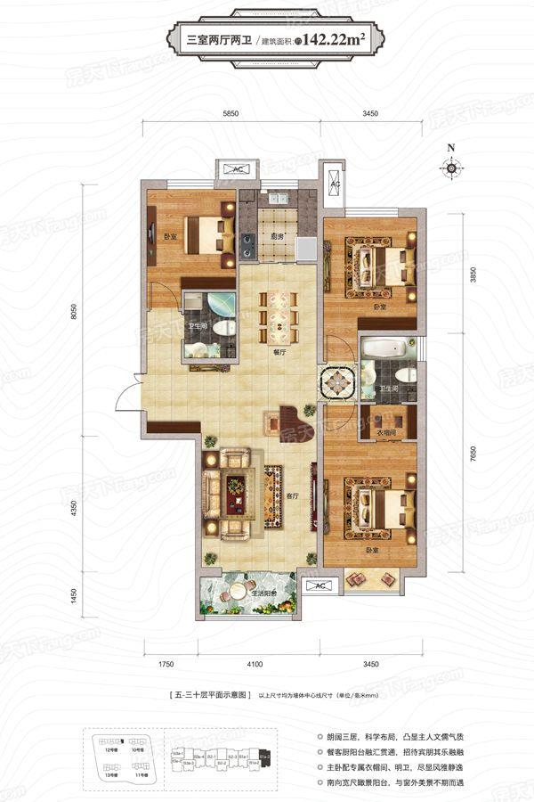 太原装修方案12#楼142.22㎡户型|3室2厅2卫1厨