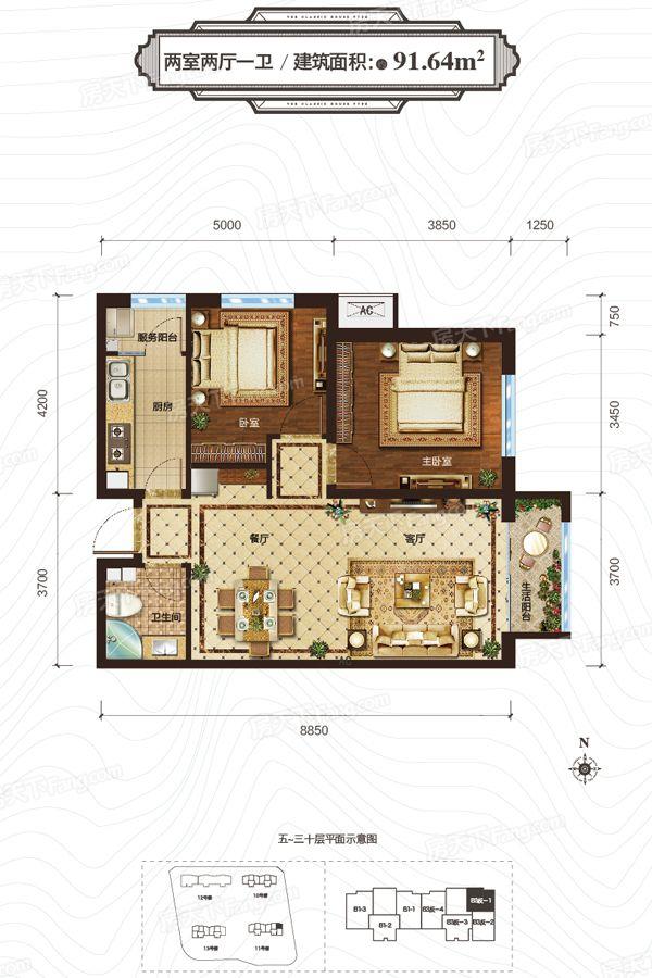 太原装修方案91.64㎡户型|2室2厅1卫1厨