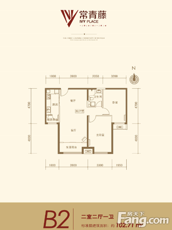 太原装修方案3#4#5#B2户型|2室2厅1卫1厨