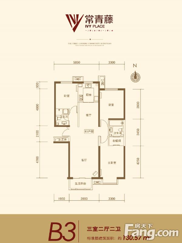 太原装修方案3#4#5#B3户型|3室2厅2卫1厨