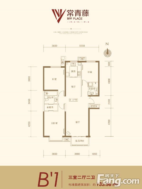 太原装修方案3#4#5#B'1户型|3室2厅2卫1厨