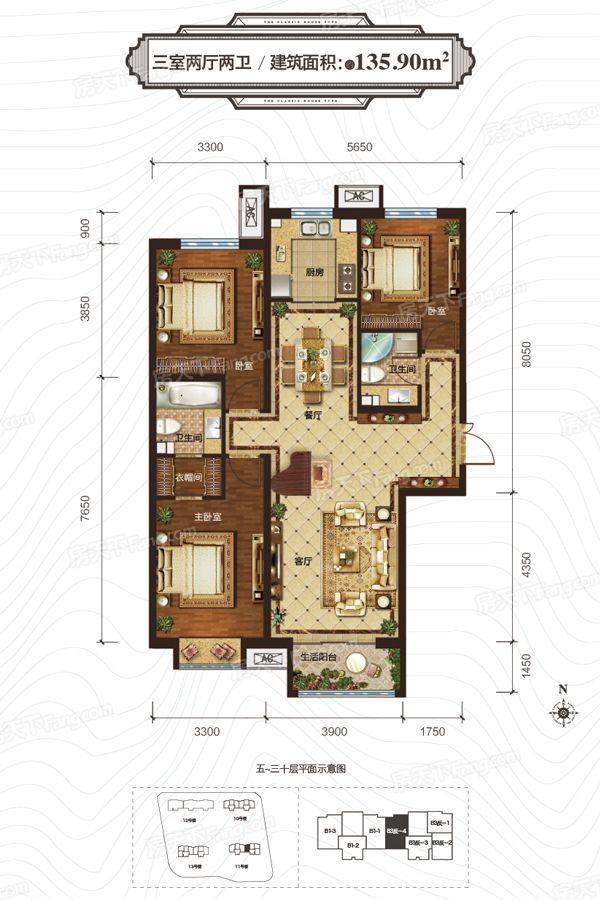 太原装修方案135.9㎡反户型|3室2厅2卫1厨