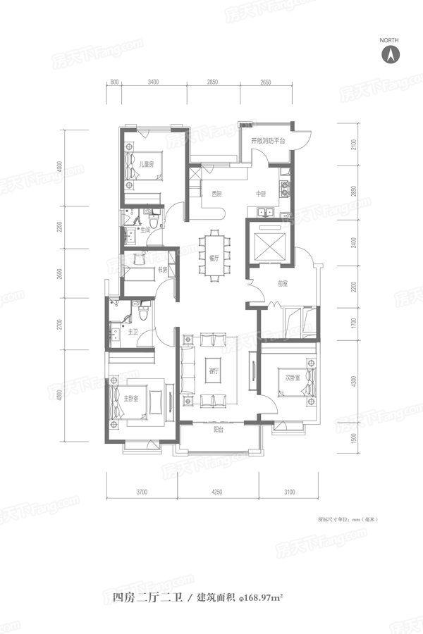太原装修方案168.97㎡户型|4室2厅2卫1厨