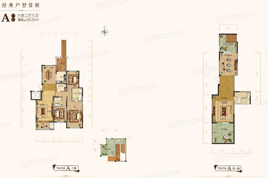 太原装修方案75#76#A户型|6室2厅3卫1厨