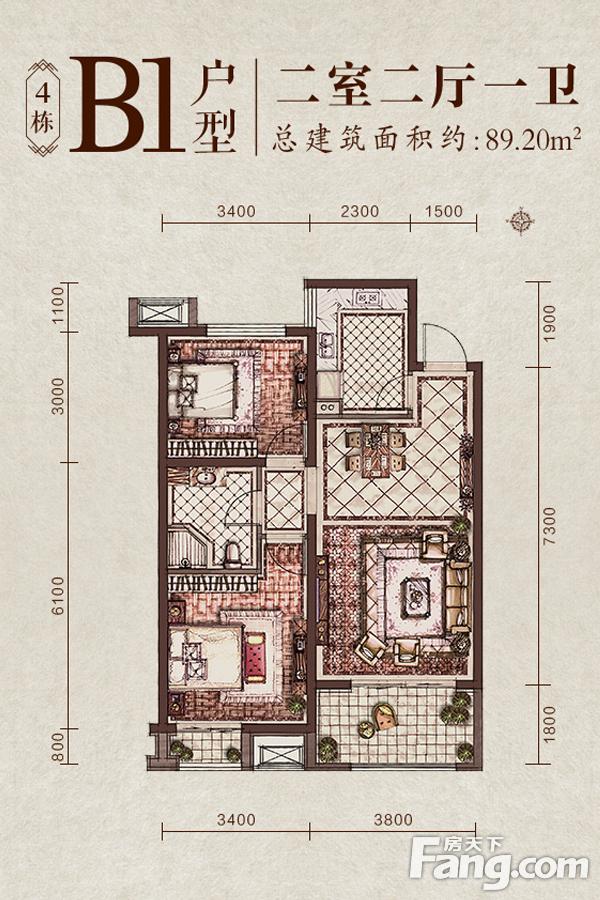 太原装修方案4#楼B1户型|2室2厅1卫1厨