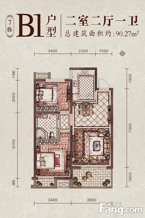 太原装修方案7#楼B1户型|2室2厅1卫1厨