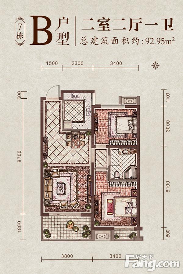 太原装修方案7#楼B户型|2室2厅1卫1厨